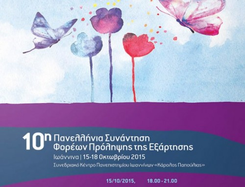 Ioannina Center for the Prevention of Addiction and the Promotion of Psychosocial Health